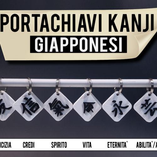 Portachiavi Kanji